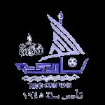 شعار نادي الحد (  )