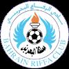 شعار نادي  من البحرين