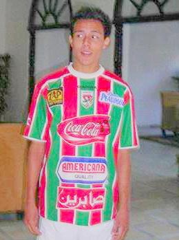 صورة محمد عزيز المساكني لاعب نادي الملعب التونسي