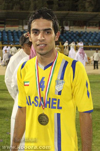 صورة محمد فريح لاعب نادي العربي